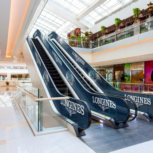 Portfolio - Longines Escalator Balustrade